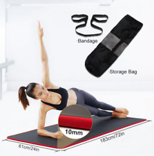 Non-Slip Yoga Mat 183cm*61cm Thickened NBR Gym Mats Sports Indoor Fitness 10mm