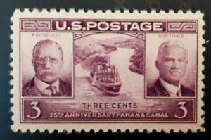 Scott # 856 3 Cent Stamp 25th Anniversary Panama Canal MNH
