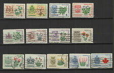 Canada 1964-66 Armoiries et fleurs série de 13 timbres oblitérés /TR9999zp