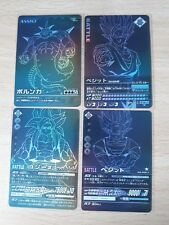 Dragon ball data carddass bakuretsu impact promo full set gm