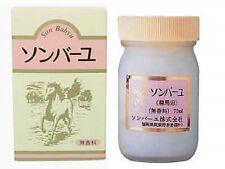 Japan YAKUSHIDO 100% Horse Oil SON BAHYU Fragrance Free 70ml日本药师堂尊马油北海道纯马油保湿美白淡斑