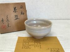 Y1912 CHAWAN Seto-ware signed box Japanese bowl pottery Japan tea ceremony