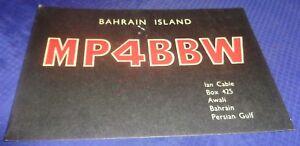 RP2553 Vtg MP4BBW Bahrain Island Persian Gulf 1969 Amateur Ham CB QSL Call Card