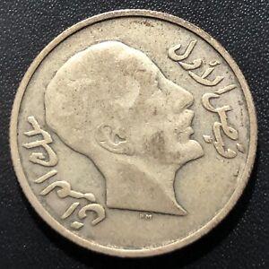 Iraq 1931 50 Fils Silver Coin:  Faisal I #2