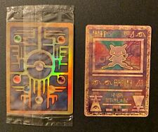 Ancient Mew Pokémon New Sealed Card Movie Promo Double Holo Foil Rare WOTC