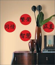 Chinese Virtues Peel & Stick Wall Decals (RoomMates) RMK1310SCS