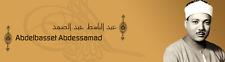 Quran MP3 Abdul Basit Abdul Samad عبد الباسط عبد الصمد(Free if you cann't pay)