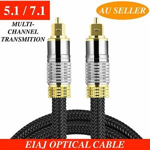 optical cable TOSlink fibre digital audio lead core wire sound S/PDIF gold-plate