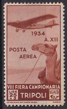 1934 COLONIES LIBYA VIII FIERA DI TRIPOLI PA 18 NEW VALUE MLH * RR