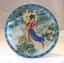 Legends of the West Lake, Laurel Peak 1990 limited addition Fine porcelain plate