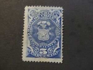CHILE - LIQUIDATION STOCK - EXCELENT OLD STAMP - 3375/20