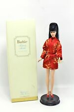 Barbie Fashion Model CHINOISERIE RED MOON Lingerie Silkstone Gold Label Doll /2