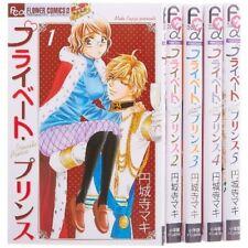 Private Prince Vol.1-5 Comics Complete Set Japan Comic F/S