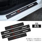 4pcs for Mercedes-Benz Car Door Sill Scuff Plate Door Entry Guard Protector