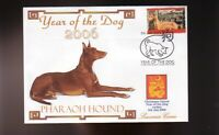 Dog Art Head Study Portrait Postage Stamp PHARAOH HOUND Dhufar 1984 CTO