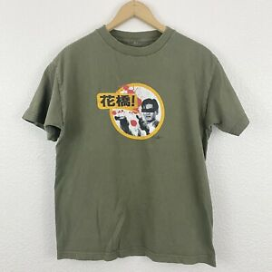 Vintage Movie Promo T-Shirt Size S Chow Yun Fat Chop Block Hard Boiled Killers
