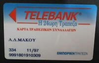 Greece , TELEbank , 24hours, Greek credit card 1997 expired collectible rare !!!