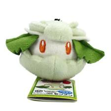 "My Pokemon Black and White 4"" Plush Doll Collection Vol. 9 - Monmen / Cottonee"