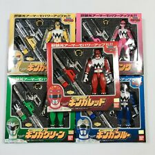 SEALED Power Rangers Lost Galaxy Seijuu Sentai Gingaman 5.5-in Figure Set BANDAI