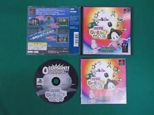 PlayStation -- CG Folklore Old Man Surprise !! -- PS1. JAPAN GAME. 15894