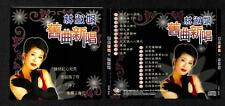 Taiwan Lin Shu Juan Oldies CD FCS7780