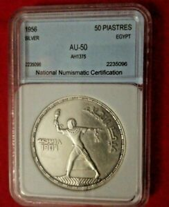 1956 EGYPT  SILVER COINS