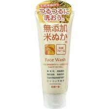 Japan Rosette Face/Facial Wash-Cleansing Komenuka/Rice Bran Skin Beauty(140G)