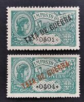 TAXE DE GUERA WORLD BLACK AND WHITE OVERPRINT MIXED LOT