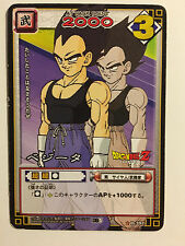 Dragon Ball Z Card Game Rare Part 5 - D-392