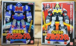 Power Rangers IN SPACE Astro Megazord & Delta Megazord Mini-Pla Model Kit USA