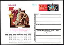 Russia 1975, Postal Stationery card, Mi PSo24. WWII Victory. City Hero Volgograd