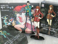 LUPIN THE THIRD 3rd Woman Called MINE FUJIKO Art Set Design Book w/Figure Ltd