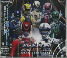 PROJECT.R-SPACE SQUAD SONG COLLECTION ALBUM-JAPAN CD E25