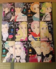 Tokimeki Tonight Renewal Edition 1-12 Comic complete Set Japanese manga Koi
