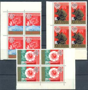 Russia 1974 UPU. Transport. Space, set in blk of 4. MNH