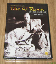 The 47 Ronin (1941) / Kenji Mizoguchi / JAPAN MOVIE DVD SEALED