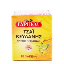 EVRIPOS FROM GREECE KEILANIS  (PACKET 10 PCS)