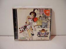 Bakumatsu Roman Gekka no Kenshi Last Blade 2 Final Edition SEGA Dreamcast DC Jap