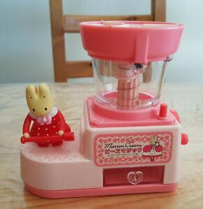 Sanrio Marron Cream bead machine 1994