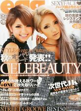 egg 10/2013 Japanese Teen and Shibuya Style Fashion Magazine