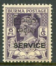 Burma 1938 KGVI 6p Purple SG o42 MNH C258
