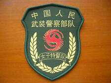 15's series China Armed Police Forces (CAPF) Women's Special Police SWAT Patch