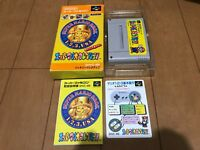 Super Mario Collection Japan Super Famicom SNES BOX and Manual 84