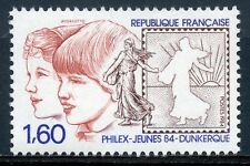 STAMP / TIMBRE FRANCE NEUF N° 2308 ** PHILATELIE DUNKERQUE