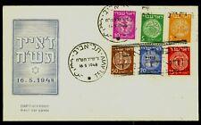 1948 OLD COINS,Grapes,Münze,Monnaie,Coins,Moneta,Moneda,Israel,Mi.1-6,rare FDC