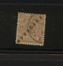 Luxembourg   O29    used   official  stamp  catalog $925.00            MS1231