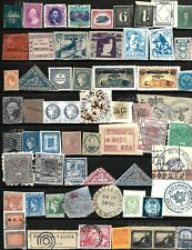 887 - WW 1860-1940 - COLLECTION OF 180+  FORGERIES  ODDITIES FAUX FALSES FAKES