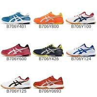 Asics Gel-Rocket 8 Gum Mens Volleyball Badminton Indoor Shoes Pick 1