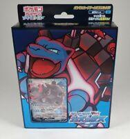 Pokemon BLASTOISE Sword & Shield VMAX Card Game Starter Deck JAPANESE Set