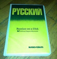 """Russian-On-A-Disk by Oscar E Swan - Audio-Forum- 3.5"""" Floppy Disk for MAC OS 4"""